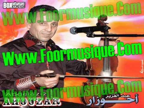 Ahouzar 2012 - Naq Dmays Asmoun