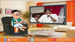 Dada Hilarious Talk With Pawan Kayan Over His Speech About Fans | Pin Counter | iNews - INEWS