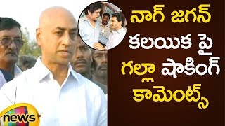 Galla Jaya Dev Shocking Comments Over YS Jagan And Nagarjuna Meeting  | AP Politics | Mango News - MANGONEWS