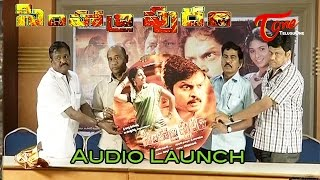 Anjali's Simhadripuram Movie Audio Launch || Karan || Anjali - TELUGUONE
