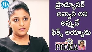I Strongly Decided To Become A Producer At That Moment  - Swapna Dutt || Dialogue With Prema - IDREAMMOVIES