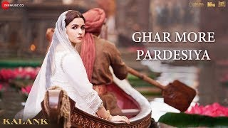 Ghar More Pardesiya Kalank Song Review; Kalank film song कलंक फिल्म गाना घर मोरे परदेसिया Alia Bhatt - ITVNEWSINDIA