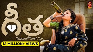 Geetha - Unconditional Love | Jejamma - YOUTUBE