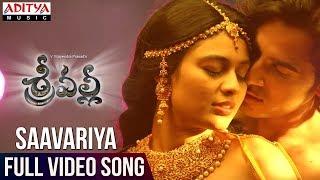 Saavariya Full Video Song | Srivalli Video Songs | Rajath, NehaHinge | VijayendraPrasad - ADITYAMUSIC
