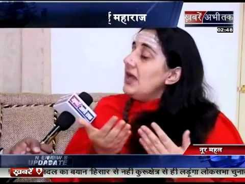 Samadhi News - Khabrein Abhi Tak @ DJJS | Shri Ashutosh Maharaj
