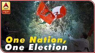 Panchnama Full: Congress vs BJP over 'One Nation, One Election' - ABPNEWSTV