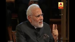 We always question our daughter but never question our son: PM Modi - ABPNEWSTV