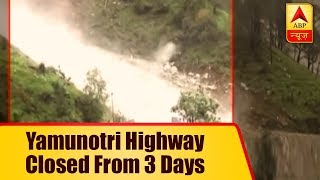 Monsoon fury: Yamunotri highway closed from 3 days, risk of landslide continues - ABPNEWSTV