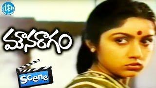 Mouna Ragam Movie Scenes - Mohan Fires On Revathi    Karthik    Mani Ratnam    Ilayaraja - IDREAMMOVIES