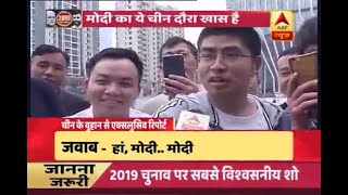Kaun Jitega 2019: PM Modi's Informal Summit With China A Move To Mend Ties Following Doklam | ABP - ABPNEWSTV