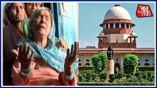 Supreme Court To Declare Verdict On Mob Lynching In The Name Of 'Goraksha' - AAJTAKTV