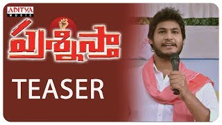 Prashnistha Telugu Movie Official Teaser || Manish babu || Akshitha - ADITYAMUSIC