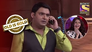 Kapil And Anushka's Masti Time | Old Is Gold | Comedy Circus Ke Ajoobe - SETINDIA