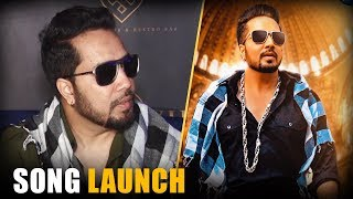 Singer Mika Singh'S Song Launch Ali Ali - HUNGAMA