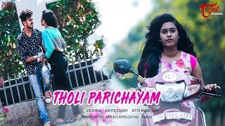 Tholi Parichayam | Telugu Short Film 2018 | By Sandy Raviteja | TeluguOne - YOUTUBE