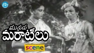 Mugguru Maratilu Movie Scenes - Simmoji Rayanam Tries To Impress Yuvarani || ANR - IDREAMMOVIES