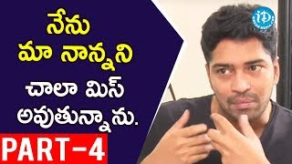 Actor Allari Naresh Interview Part #4 || Talking Movies with iDream - IDREAMMOVIES