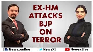 Sushilkumar Shinde Interview; Ex UPA Home Minister Attacks BJP on Terror - NEWSXLIVE