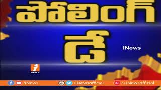 TRS Arekapudi Gandhi Casts His Vote In Serilingampally | Telangana Assembly Polling 2018 | iNews - INEWS