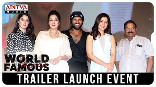 World Famous Lover Trailer Launch Event | Vijay Deverakonda | K. Kranthi Madhav | Gopi Sundar - ADITYAMUSIC