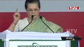 Swabhiman Rally | Congress Chief Sonia Gandhi Slams Narendra Modi Govt at Patna