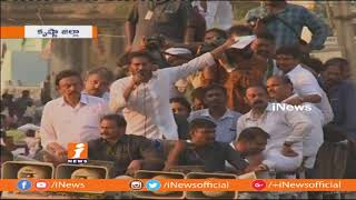 YS Jagan Speech At Praja Sankalpa Yatra In Nuziveedu | iNews - INEWS