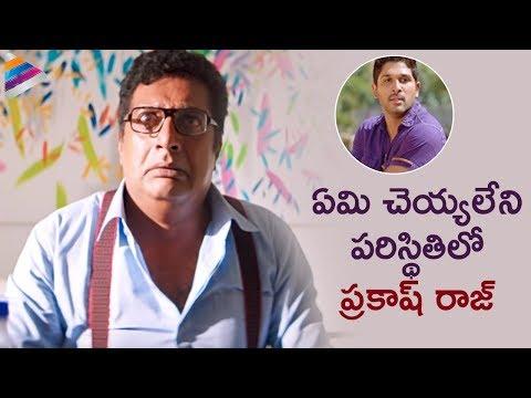 Race Gurram Movie Comedy Scenes - Allu Arjun taking away Saloni for Shaam - Shruti Hassan