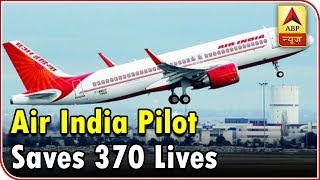 Air India Pilot Saves 370 Lives By Manually Landing The Aircraft - ABPNEWSTV