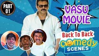 Venkatesh's VASU Movie Comedy Scenes Part 01 | Venkatesh | Sunil | Ali | Bhoomika Chawla - RAJSHRITELUGU