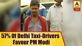 Mood of India on no-confidence motion: 57 percent of Delhi taxi-drivers favour PM Modi - ABPNEWSTV