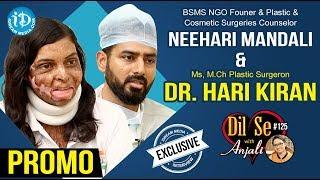 BSMS NGO Founder Neehari Mandali & Dr. Hari Kiran Interview - Promo | Dil Se With Anjali #125 - IDREAMMOVIES