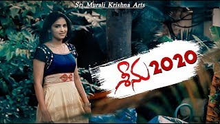 Seenu 2020  || New Telugu Short film Trailer || - YOUTUBE