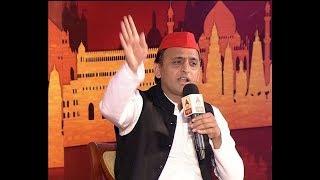 Shikhar Sammelan UP: FULL INTERVIEW: BJP Ka Sooraj Ast Hona Shuru, says Akhilesh Yadav - ABPNEWSTV