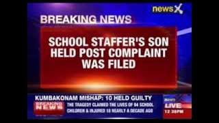 West Bangalore: 7 year old raped by school support staff's son - NEWSXLIVE