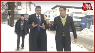 दावोस से देवेंद्रा फडणवीस Exclusive, देखिये क्या बोले शिवसेना के अलग होने के बयान पर - AAJTAKTV
