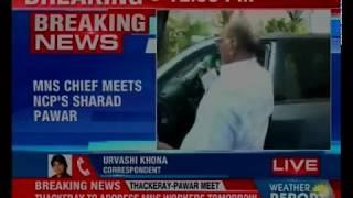 MNS Chief meets NCP's Sharad Pawar; meeting lasts 40 minutes - NEWSXLIVE