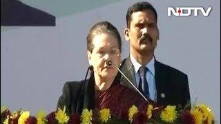 मेरी सास-पति की हत्या कर दी गई : सोनिया गांधी - NDTVINDIA