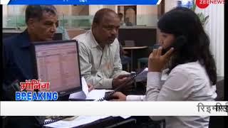 No plan to include reimbursement part of salaries under GST,  government clarifies - ZEENEWS