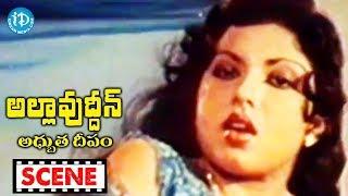 Allauddin Adhbhuta Deepam Movie Scenes - Kamruddin Falls In Love With Jameera || Kamal Hassan - IDREAMMOVIES