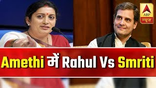 2019 LS Elections: Smriti Irani to take on Rahul Gandhi for second time in Amethi - ABPNEWSTV