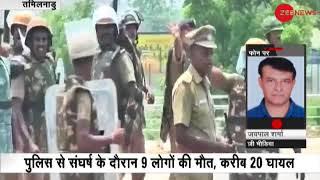 9 dead in police firing during anti-Sterlite protest in Tamil Nadu's Thoothukudi - ZEENEWS