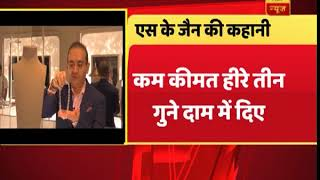 PNB Scam: Jodhpur's SK Jain paid Rs 1.80 crore and got diamonds worth Rs 80 lakh only - ABPNEWSTV