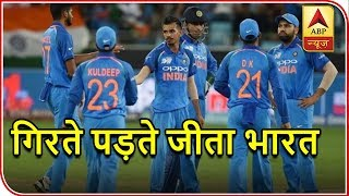 Namaste Bharat: India wins against Hong Kong with 26 run in Asia Cup 2018 - ABPNEWSTV