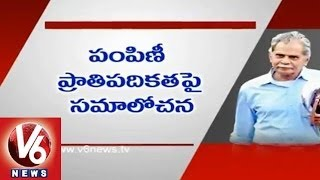 Sharing Of Employees To Be Completed By June 2nd - V6NEWSTELUGU