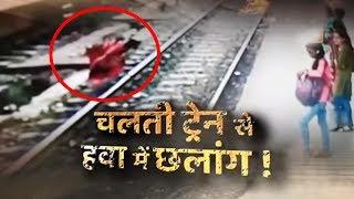 Sansani: Stunts of women thieves in Mumbai locals will shock you - ABPNEWSTV
