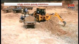 జీలుగుమిల్లిలో మట్టి మాఫియా | Special Story on Clay Mafia at West Godavari | Mining and Digging - CVRNEWSOFFICIAL