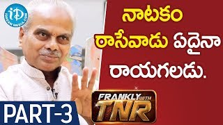 LB Sriram Exclusive Interview Part #3 | Frankly With TNR | Talking Movies With iDream - IDREAMMOVIES