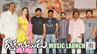 Rakshaka Bhatudu music launch - idlebrain.com - IDLEBRAINLIVE