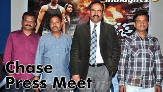 Chase Press Meet - IGTELUGU
