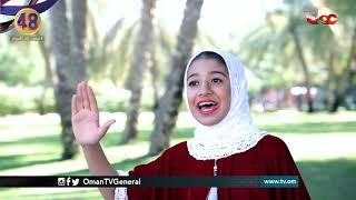 حبي عمان